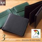 財布 メンズ 二つ折り 本革/ アーノルドパーマー 鹿革&牛革 二つ折り財布(ブラック/ブラウン/グリーン)中ベラ付き AP-BS111