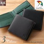 財布 メンズ 二つ折り 本革/ アーノルドパーマー 鹿革&牛革 二つ折り財布(ブラック/ブラウン/グリーン)AP-S112
