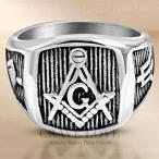 (メンズリング・男の指輪) フリーメイソン メンズ ステンレス リング FR13   指輪    秘密結社   イルミナティ   ギルド   メソニック   幅広
