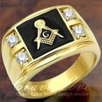 (メンズリング・男の指輪) フリーメイソン シンボル ギルド メンズ リング/FR7/指輪/Freemason-Guild-Ring/メソニック/ダイヤモンド カラー/K18 ゴールド コート