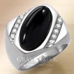 (メンズリング・男の指輪) ブラック オニキス シルバー ステンレス メンズ リング RM27 | 指輪 男性 | 黒 メノウ | 瑪瑙 | ONYX | パワーストーン