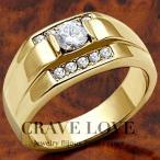 (メンズリング・男の指輪) 豪華デザイン メンズ ステンレス リング/指輪/RM8-G/ ダイヤモンド カラー/ 18k ゴールド コーティング