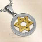 ヘキサグラム ペンダント ネックレス | ゴールド | 六芒星 | EG | ダビデの星 | ユダヤの星 | フリーメイソン | 秘密結社 | メソニック | ヒランヤ | サークル