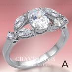 豪華で華やかな エレガント ステンレス リング/指輪-A/レディース リング/ダイヤモンドカラー リング