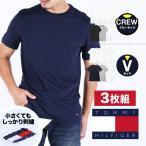 【3枚組セット】 トミーヒルフィガー TOMMY HILFIGER 3枚組 Classic メンズ クルーネック 半袖 Tシャツ