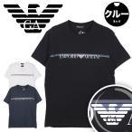 エンポリオ アルマーニ EMPORIO ARMANI Tシャツ メンズ クルーネック 半袖 ブランド ロゴ