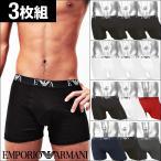 【3枚組セット】 エンポリオアルマーニ EMPORIO ARMANI COTTON BOXER BRIEF メンズ ロング ボクサーパンツ