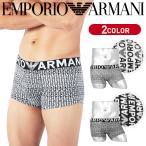 エンポリオ アルマーニ EMPORIO ARMANI ローライズ ボクサーパンツ  メンズ 下着 カッコイイ おしゃれ 総柄 ブランド 送料無料