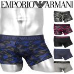 エンポリオ アルマーニ EMPORIO ARMANI ボクサーパンツ メンズ 下着 おしゃれ かっこいい 無地 迷彩 ロゴ ワンポイント ブランド 送料無料