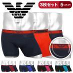 エンポリオ アルマーニ EMPORIO ARMANI 3枚セット ボクサーパンツ メンズ 下着 無地 カッコイイ おしゃれ ブランド プレゼント 送料無料