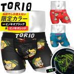 ボクサーパンツ メンズ TORIO トリオ ピノキオ