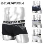 エンポリオ アルマーニ EMPORIO ARMANI FANCY HEXAGON PRINTED BIG EAGLE メンズ ボクサーパンツ