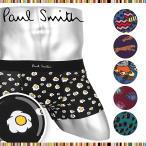 ポールスミス Paul Smith ボクサーパンツ メンズ プリント PRINTED ブランド 正規品