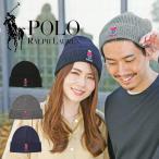 ラルフローレン POLO RALPH LAUREN ニット帽 メンズ レディース 男女兼用 BIG PONY ブランド 正規品