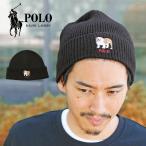 ラルフローレン POLO RALPH LAUREN ニット帽 メンズ レディース 男女兼用 BULLDOG ブランド 正規品