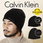 カルバンクライン Calvin Klein ニット帽 正規品 メンズ レディース リバーシブル ブランド MONOGRAM EMBROIDERED