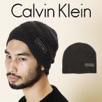 カルバンクライン Calvin Klein ニット帽 正規品 メンズ レディース GEO TEXTURE ブランド