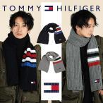 セール トミーヒルフィガー マフラー メンズ TH SKI PATROL SUPER CHUNKY 3 COLOR STRIPE FLAG ブランド TOMMY HILFIGER 送料無料