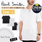 ポールスミス Tシャツ メンズ 半袖 2枚セット クルーネック 丸首 ブランド シンプル 無地 ロゴ ワンポイント Paul Smith