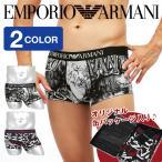 エンポリオ アルマーニ EMPORIO ARMANI ボクサーパンツ メンズ 下着 おしゃれ かっこいい 綿 迷彩 カモ柄 ドット ロゴ ブランド 送料無料