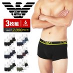 エンポリオ アルマーニ EMPORIO ARMANI ローライズ ボクサーパンツ メンズ パンツ 下着 3枚セット ブランド シンプル 無地