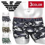 エンポリオ アルマーニ EMPORIO ARMANI ボクサーパンツ メンズ ローライズ カモ柄 カモフラ 迷彩