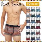 ポールスミス Paul Smith ローライズ ボクサーパンツ メンズ 下着 アンダーウェア 綿 かっこいい おしゃれ ボーダー ブランド