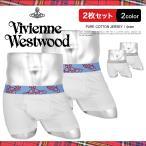 ヴィヴィアン ウエストウッド Vivienne Westwood メンズ ボクサーパンツ 下着 下着 2枚セット ブランド 高級 送料無料