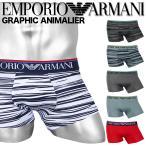 エンポリオアルマーニ EMPORIO ARMANI ボクサーパンツ メンズ ブランド ロゴ かっこいい ボーダー
