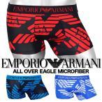 エンポリオアルマーニ EMPORIO ARMANI ボクサーパンツ メンズ ブランド ロゴ かっこいい 無地