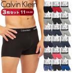 カルバンクライン Calvin Klein 3枚セット ボクサーパンツ メンズ 下着 無地 ロゴ ボーダー オシャレ カッコイイ CK 綿 ブランド