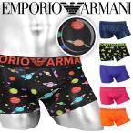 エンポリオ アルマーニ EMPORIO ARMANI ボクサーパンツ メンズ 下着 ツルツル かっこいい おしゃれ ロゴ ワンポイント 無地 ブランド 送料無料