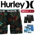 ハーレー HURLEY ロング ボクサーパンツ 2枚セット メンズ 下着 ロゴ 無地 フラワー 花柄 ボーダー ストライプ 前開き ブランド