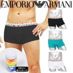 エンポリオ アルマーニ EMPORIO ARMANI ボクサーパンツ メンズ 下着 アンダーウェア レインボー 虹 おしゃれ コットン ロゴ ワンポイント 送料無料