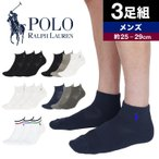 ポロラルフローレン ソックス 靴下 メンズ 【3足組セット】 Polo Ralph Lauren TECH ATHLETIC