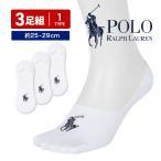 ポロラルフローレン ソックス 靴下 メンズ 【3足組セット】 Polo Ralph Lauren LT.WEIGHT LINER