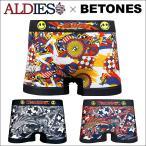 ALDIES/アールディーズ×ビトーンズ BETONES ボクサーパンツ メンズ