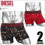 ディーゼル DIESEL X'mas メンズ ボクサーパンツ