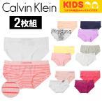 カルバンクライン 2枚セット ショーツ キッズ ガールズ MOLDED Hipster 下着 まとめ買い Calvin Klein