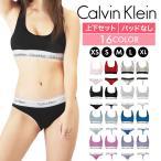 カルバンクライン レディース 上下セット Calvin Klein modern cotton
