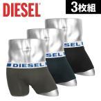 ディーゼル DIESEL ボクサーパンツ 3枚セット メンズ