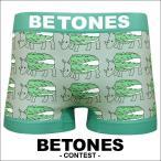 ビトーンズ BETONES ボクサーパンツ メンズ コンテスト
