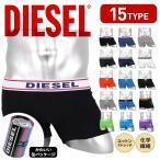 ディーゼル DIESEL ボクサーパンツ メンズ 下着 アンダーウェア パンツ おしゃれ かっこいい カモフラ 迷彩 綿 ツルツル ブランド ブランド