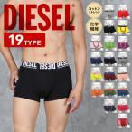 ディーゼル DIESEL ボクサーパンツ メンズ ブランド フリーサイズ プリント柄 ブランド ディーゼル