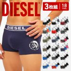 ショッピングDIESEL ディーゼル DIESEL ボクサーパンツ メンズ PRINT【3枚組セット】