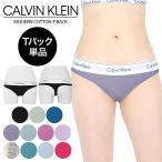 ����Х饤�� ���硼�� T�Хå� ��ǥ��������� modern cotton Calvin Klein