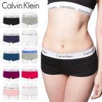 カルバンクライン レディース ボクサーパンツ Calvin Klein modern cotton