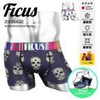 ボクサーパンツ メンズ 日本製 ブランド フィークス メキシカンスカル MEX SKULL FICUS 送料無料