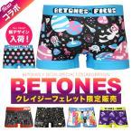 ビトーンズ BETONES ×FICUS HULA メンズ ボクサーパンツ【先行予約】