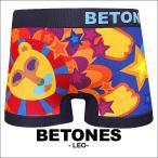 ビトーンズ BETONES LEO ボクサーパンツ メンズ